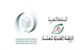 Mohammadia League of Scholars, ICESCO Discuss Strengthening of Partnership