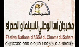 Assa: 9th National Film and Sahara Festival to Take Place on Oct. 29-31