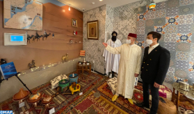 Morocco's Cultural Heritage On Display in Seoul