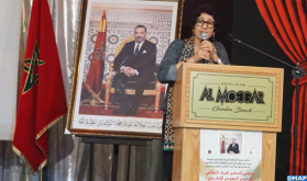 First Forum for Tolerance of Moroccan Judeo-Amazigh Heritage Kicks off