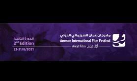 Six Moroccan Movies Shortlisted for Amman International Film Festival