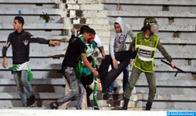 RCA-WAC Derby: Security Forces Arrest Several People Involved in Hooliganism Acts