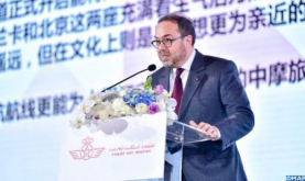 Casablanca's Mohammed V Airport, Major Axis that Will Strengthen China's Connectivity to Central and West Africa (RAM CEO)