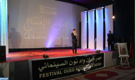 Guelmim: Online 9th Oued Noun Film Festival Kicks off