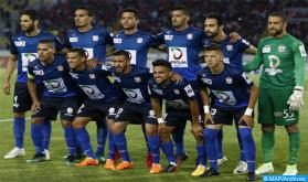 CAF Confed Cup (Quarter-final/1st Leg): Hassania Agadir Crush Libyan Al-Nasr 5-0