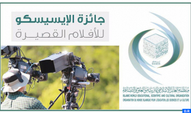 ISESCO Launches Short Film Award to Encourage Youth Creativity