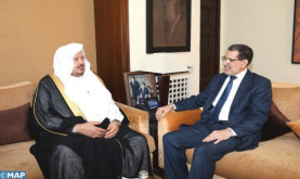 Head of Government Receives President of Saudi Shura Council