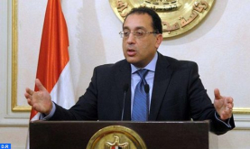 Egypt Extends National Curfew Until April 23