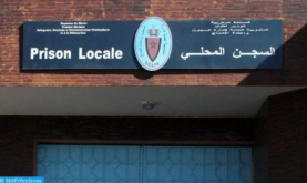 Detainees of Al Hoceima Events Enjoy All their Rights (Clarification)