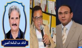Three Moroccan Literary Works Win Katara Prize for Novel