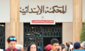 Public Prosecutor Expresses Astonishment at Publication of Baseless Allegations by 'Maati Monjib Solidarity Committee'