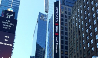 'Morocco Now', New Economic Brand of Morocco Highlighted in Times Square in New York