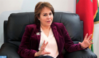 Bouchra Hajij Appointed Member of ANOCA Development Commission
