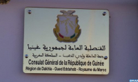 Guinea Opens a Consulate General in Dakhla
