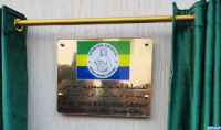 Gabon Opens Consulate General in Laayoune