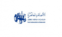 Rachid El Abdi (PAM) Elected New President of Rabat-Salé-Kenitra Regional Council