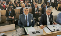 Morocco's Achievements in Human Rights Field Highlighted in Geneva