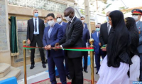 Zambia Opens Consulate General in Laayoune