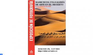 """""""Marruecos, una galería de arte en el desierto"""" de Juan Antonio Muñoz del 4 de junio al 31 de julio"""