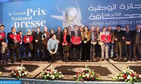 Lanzada la 18ª edición del Gran Premio Nacional de la Prensa