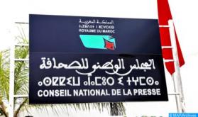 CNP: 2.928 beneficiarios de las tarjetas de prensa profesionales para 2020