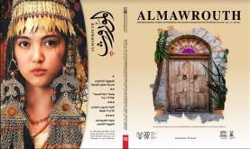 Una revista emiratí celebra la cultura y las artes populares en Marruecos
