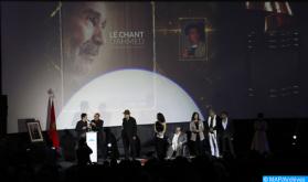 """Marruecos, fuertemente representado en el Festival de Cine Mediterráneo de Montpellier """"Cinemed"""""""