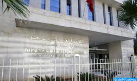 La caravana nacional para el Sáhara marroquí en los establecimientos penitenciarios hace escala en la cárcel de Laayún