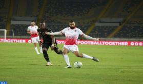 Liga de Campeones (Semifinales/partido de ida): El Wydad de Casablanca pierde en casa (0-2) contra Al Ahly de Egipto