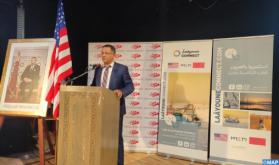 """Lanzada, con apoyo de EE.UU., la plataforma digital de marketing territorial """"LaâyouneConnect.com"""""""