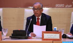 Cortes supremas: Marruecos participa en la reunión anual de la junta de la AHJUCAF en París