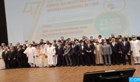 Marruecos participa en Niamey en la 47ª sesión del consejo de ministros de Exteriores de la OCI