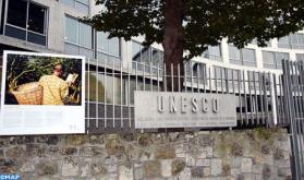 Una marroquí nombrada en la Comisión Mundial de Ética del Conocimiento Científico y la Tecnología de la Unesco