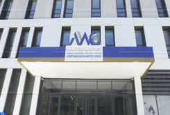Mercado de capitales: 4,83 MMDH recaudados en enero de 2021 (AMMC)