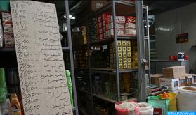 Productos alimenticios: 36 infracciones durante los dos primeros días de ramadán