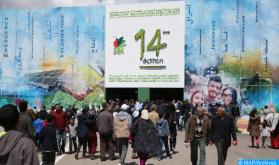 Agricultura/Covid-19: Cancelado el SIAM-2021 (Ministerio)