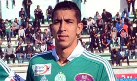 El internacional marroquí El Yamiq, nuevo jugador del Real Valladolid