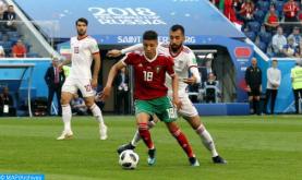 Fútbol: Amine Harit nominado para el Premio al mejor jugador de la Bundesliga