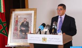 """Unesco//Educación: Marruecos reaccionó """"muy pronto"""" a la pandemia de Covid-19 (Amzazi)"""