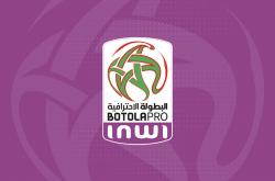 """Botola Pro D1 """"Inwi: programa de la 6ª jornada"""