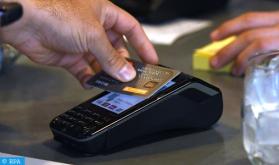 """El Covid-19 afecta """"fuertemente"""" la actividad bancaria electrónica en Marruecos (CMI)"""