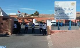 Coronavirus: 20 nuevos casos confirmados en Guelmim-Oued Noun