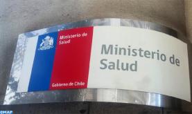 Chile reporta la tasa de positividad de casos de coronavirus más baja desde el inicio de la pandemia