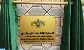 El Reino de Suazilandia abre un consulado general en Laayun