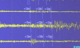 Sacudida telúrica de 4,3 grados en la provincia de Driuch (Boletín de alerta sísmica)