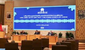 """El CNDH lanza una """"Unidad de preservación de la memoria y de promoción de la historia marroquí con sus diferentes afluentes"""""""