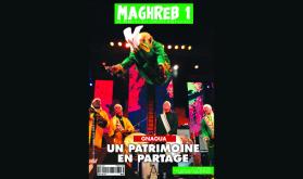 """La MAP lanza """"Maghreb 1"""", una revista trimestral sobre las culturas magrebíes"""