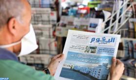 """Sale a los quioscos la versión impresa de los diarios digitales de la MAP """"Maroc Le Jour"""" y """"Al Yaoum Al Maghribi"""""""