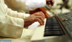 Los Institutos Cervantes en Marruecos organizan el martes un concierto en línea para celebrar Aid El Fitr
