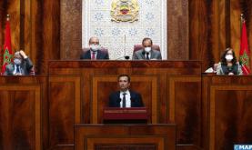 """El PLF-2021, un proyecto """"realista"""" que tiene en cuenta las """"capacidades objetivas"""" (Benchaaboun)"""